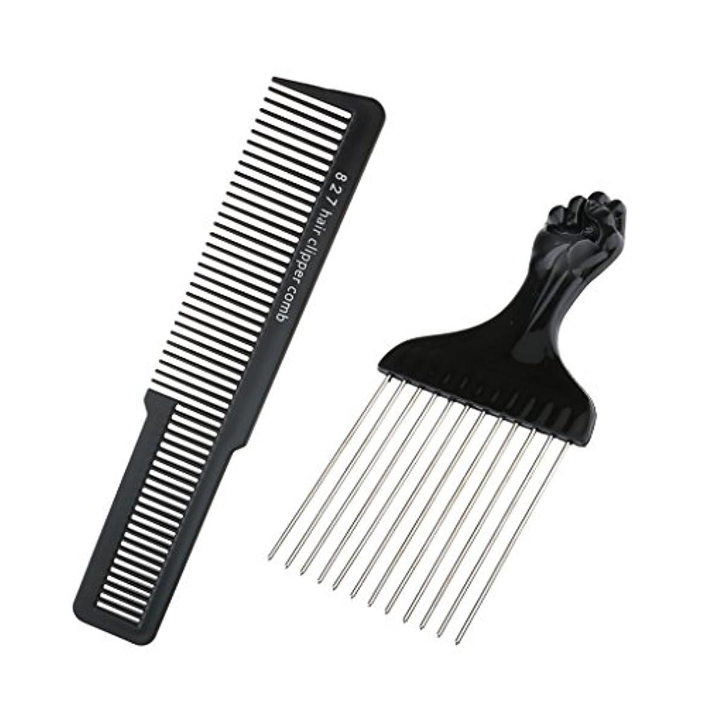 金銭的努力火山学美容院の理髪師のヘアスタイリングセットの毛の切断のクリッパーの櫛セットが付いている黒いステンレス鋼のアフロピックブラシ