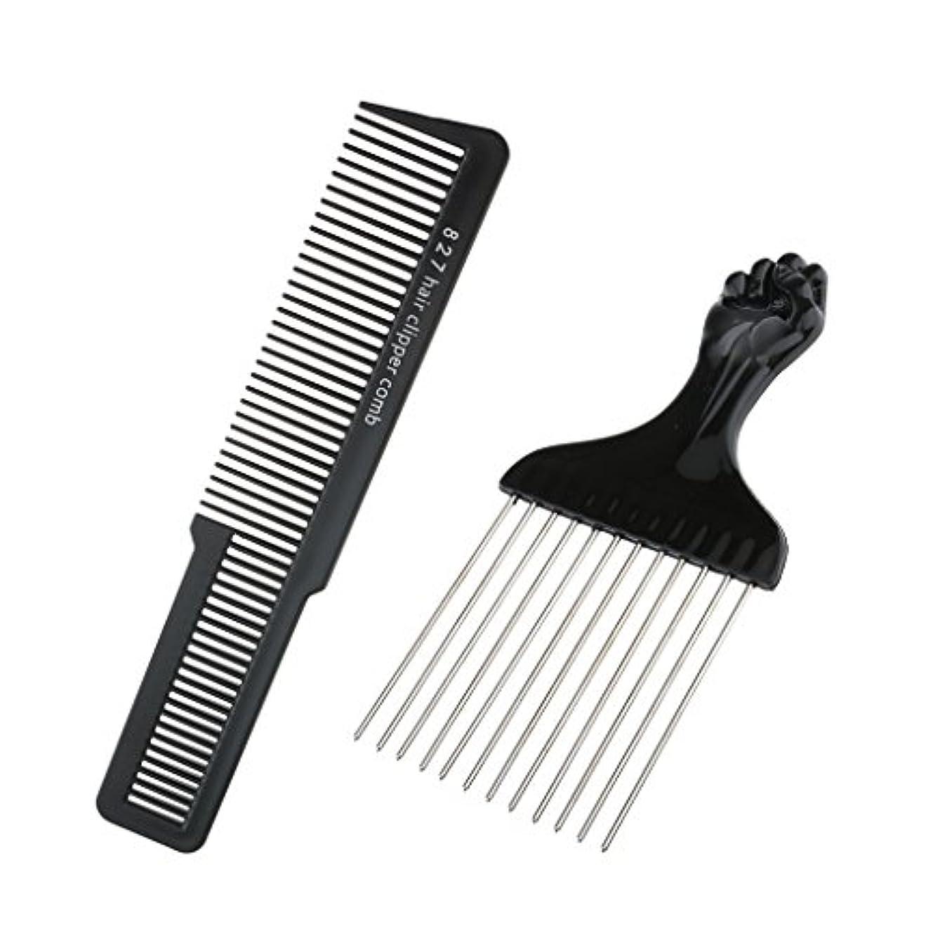 カップ元の増幅する美容院の理髪師のヘアスタイリングセットの毛の切断のクリッパーの櫛セットが付いている黒いステンレス鋼のアフロピックブラシ