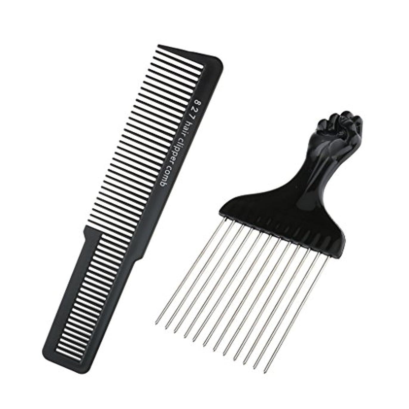 基準道徳の親密な美容院の理髪師のヘアスタイリングセットの毛の切断のクリッパーの櫛セットが付いている黒いステンレス鋼のアフロピックブラシ