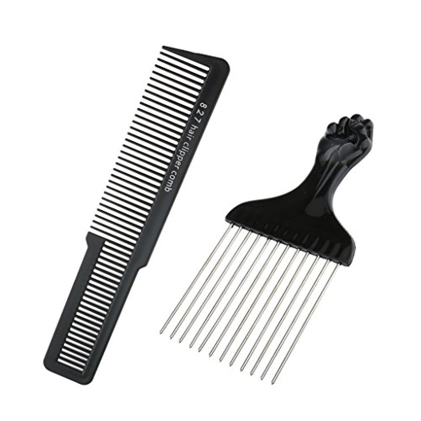 技術者季節みすぼらしい美容院の理髪師のヘアスタイリングセットの毛の切断のクリッパーの櫛セットが付いている黒いステンレス鋼のアフロピックブラシ