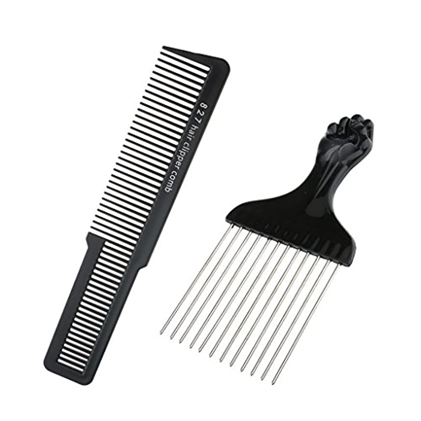 音楽閉塞の量美容院の理髪師のヘアスタイリングセットの毛の切断のクリッパーの櫛セットが付いている黒いステンレス鋼のアフロピックブラシ