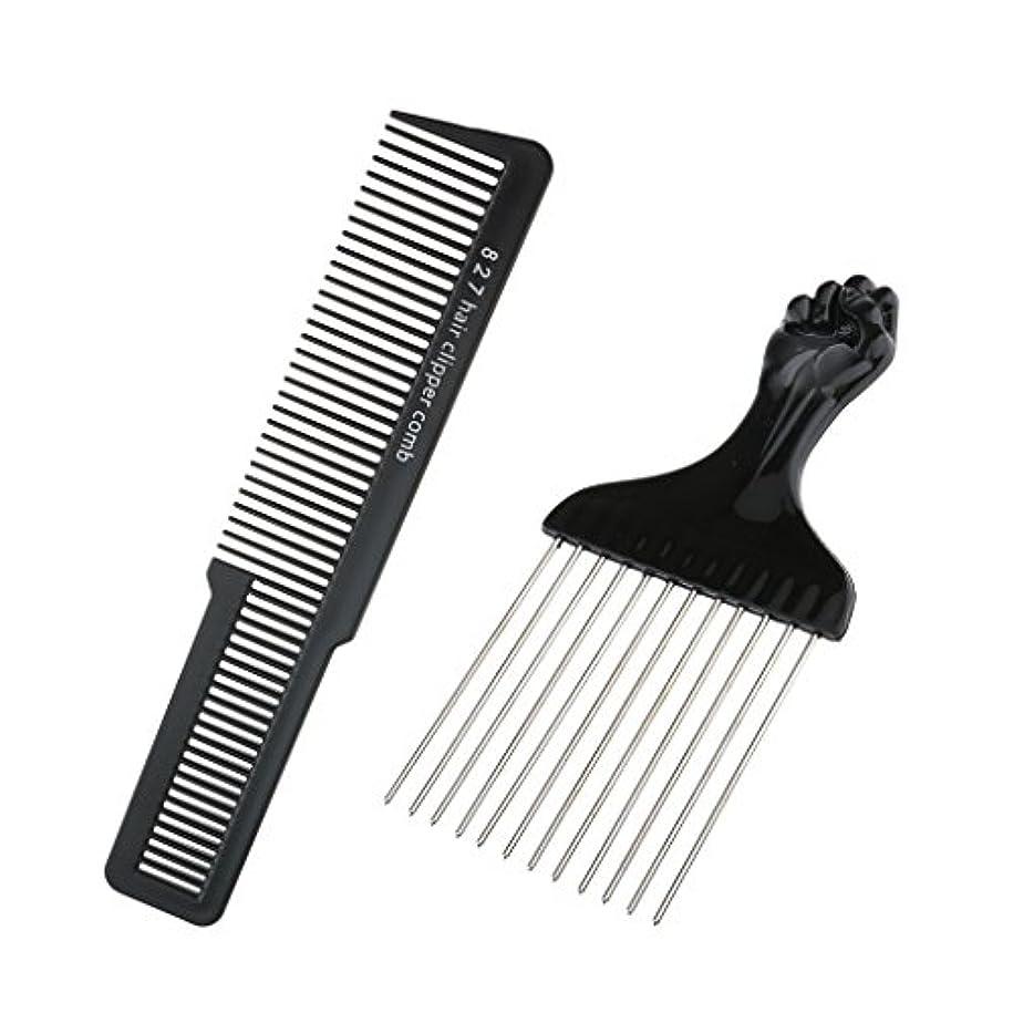 コテージ病ないとこ美容院の理髪師のヘアスタイリングセットの毛の切断のクリッパーの櫛セットが付いている黒いステンレス鋼のアフロピックブラシ