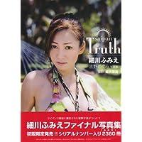 Saipan truth 細川ふみえ ファイナル写真集