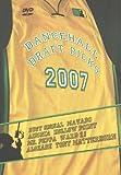 Dancehall Draft Picks (2pc) (Bonc)