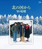 北の国から 89 帰郷 Blu-ray