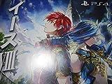 Ys8 イース8 Lacrimosa of DANA チラシ PS4 vita ファルコム