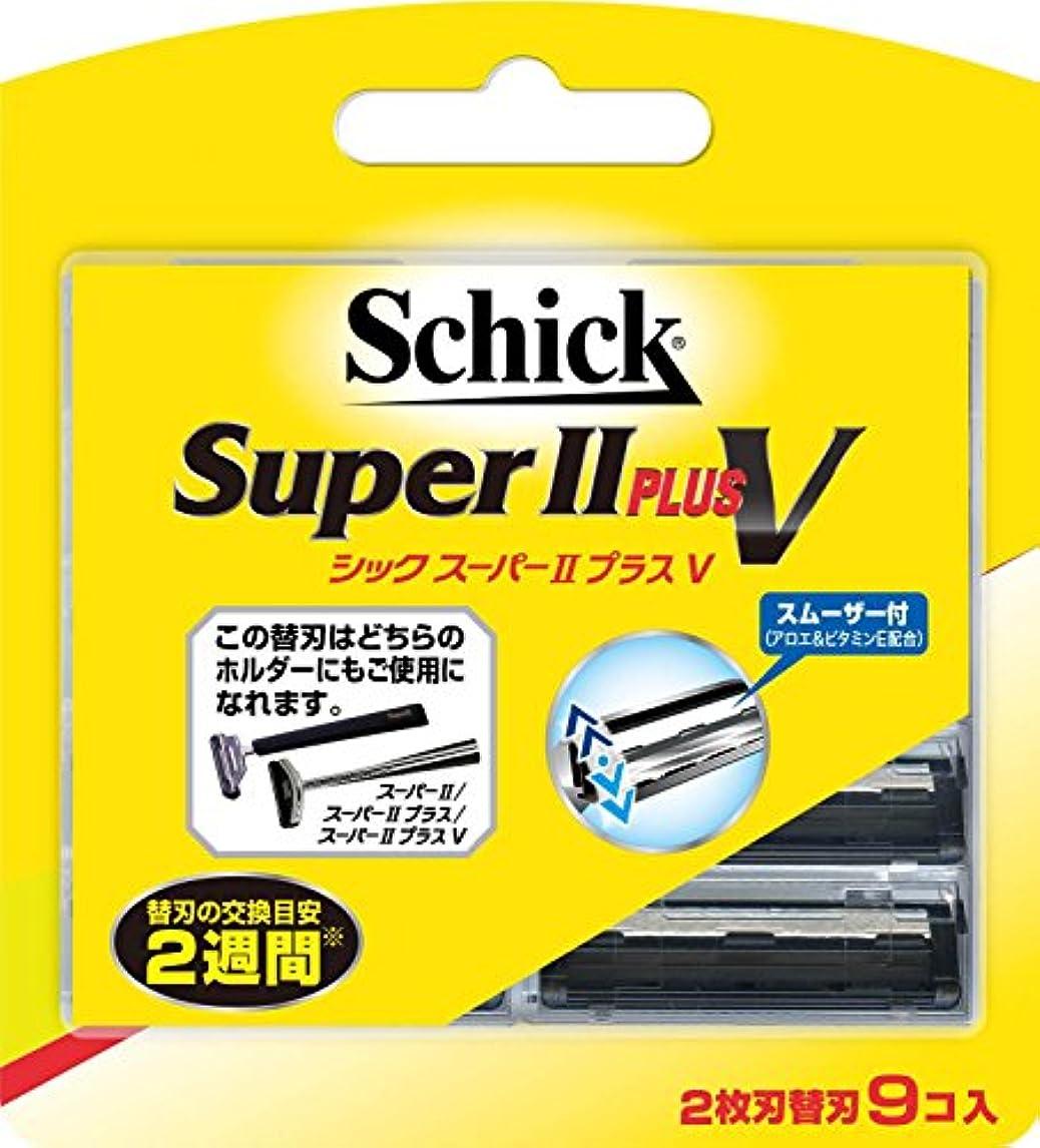 圧縮するトレッド結晶シック スーパーII プラスV替刃(9コ入)