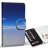 スマコレ ploom TECH プルームテック 専用 レザーケース 手帳型 タバコ ケース カバー 合皮 ケース カバー 収納 プルームケース デザイン 革 風景 空 海 写真 009610