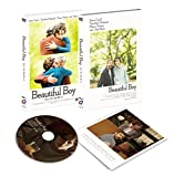 ビューティフル・ボーイ[DVD]