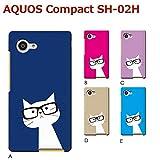 AQUOS Compact SH-02H (ねこ09) B [C021601_02] 猫 にゃんこ ネコ ねこ柄 メガネ アクオス スマホ ケース docomo