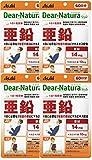 【まとめ買い】ディアナチュラスタイル亜鉛 60粒 (60日分)×4個