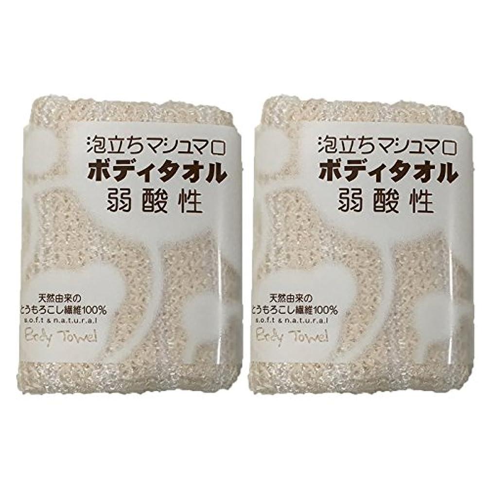 性的石鹸伝統泡立ちマシュマロ ボディタオル 弱酸性 2枚組 23x100cm (ベージュ2枚)