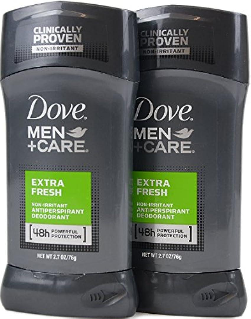 穿孔する刈り取るスペイン語Dove Men+Care ダヴ メンズ 固形デオドラント スティック エクストラ フレッシュ 76g×2個[並行輸入品]
