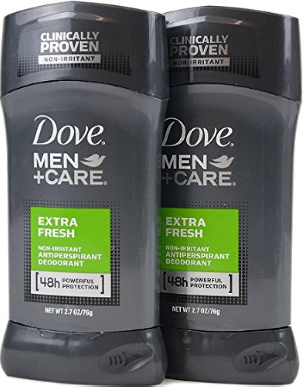 飽和する元の攻撃的Dove Men+Care ダヴ メンズ 固形デオドラント スティック エクストラ フレッシュ 76g×2個[並行輸入品]