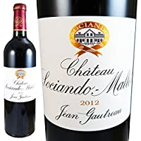 シャトー・ソシアンド・マレ 2012 750ml赤 オー・メドック ボルドーワイン