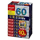 maxell オーディオテープ、ノーマル/タイプ1、録音時間60分、10本パック UR-60L 10P(N)