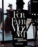フォーエヴァー・モーツアルト 2Kレストア版 ジャン=リュック・ゴダール Blu-ray