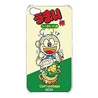 うまい棒 iPhone4s ケース クリア ハード プリント コーンポタージュ味 (ub-002) スマホケース アイフォンフォーエス スリム 薄型 カバー 全機種対応 WN-LC973068