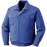 空調服 綿薄手長袖ブルゾン(ファンなし)KU90550