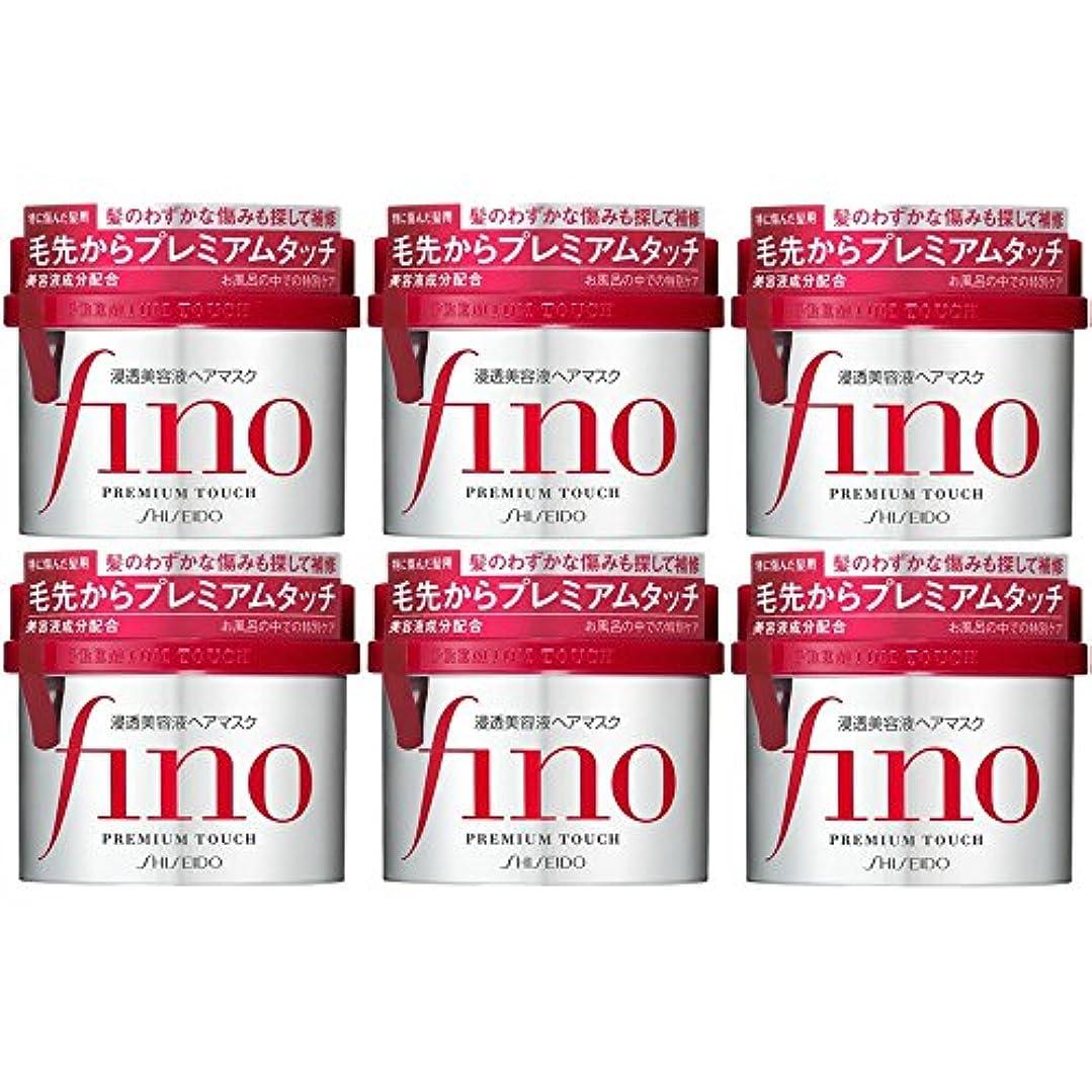 言うまでもなく同種の醸造所【セット品】フィーノプレミアムタッチ浸透美容液ヘアマスク230g (6個)