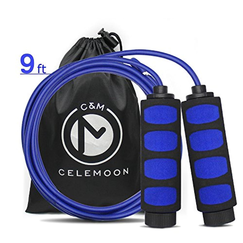 celemoon軽量調節可能なケーブル子供用ジャンプロープ滑り止めグリップハンドルFoamし、ストレージバッグ、9フィート