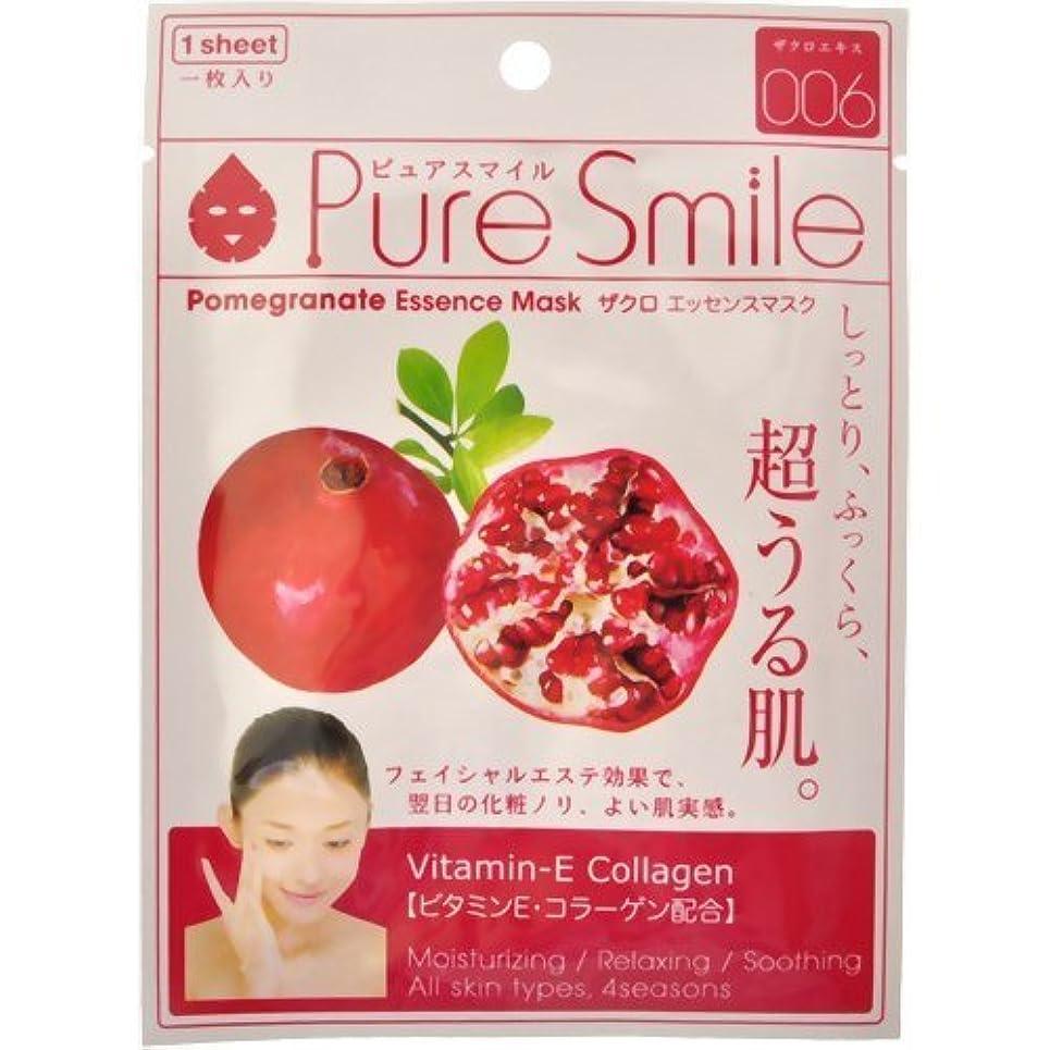支店パートナー小川【サンスマイル】エッセンスマスク ザクロ 1枚 ×10個セット