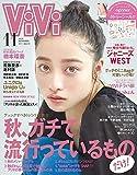 ViVi(ヴィヴィ) 2019年 11 月号 [雑誌]