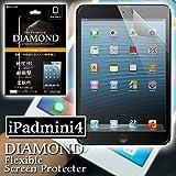 グルマンディーズ iPad mini 4対応 ダイヤモンド・フレキシブル・スクリーンプロテクター 汚れ防止 IPDM4-01