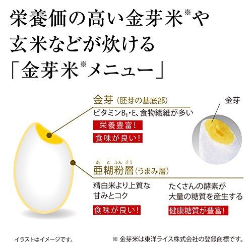 象印 IH炊飯器 極め炊き 3合 NP-GF05XJ