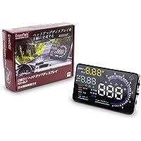 Crossfield 日本語説明書付き 後付け ヘッドアップディスプレイ スピードメーター HUD OBD2/EU OBD 運転走行距離の測定 フロントガラス ディスプレイ表示 ドライブドクター A8