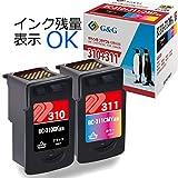 G&G インクカートリッジ <Canon(キヤノン) BC-310+BC-311対応 ブラック+カラー XL 大容量 インク残量検知可能> リサイクルインクカートリッジ [MP493/MP490/MP480/MP280/MP270/MX420/MX350/iP2700対応]【国際規格ISO9001品質】