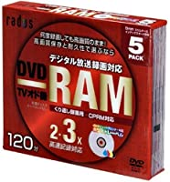 Radius Video録画用 120min 2-3倍速 ホワイトレーベル RVMC470-F05-313