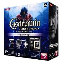 キャッスルヴァニア ロード オブ シャドウ バリューパック (PS3本体 (160GB) 、メタルギア ソリッド4 PS3 the Best同梱) 【メーカー生産終了】