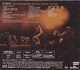 20th Anniversary~Electric guitar Concert~ [DVD] 画像
