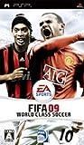 FIFA09ワールドクラスサッカー-PSP