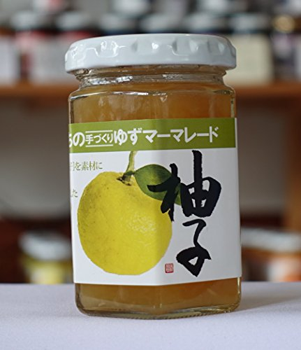 新倉さんちの手づくり柚子マーマレード3個セット
