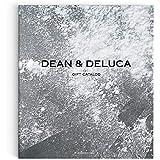 DEAN&DELUCA ギフトカタログ チャコールコース (リボン包装済み/ノキアブラウン)|内祝い 結婚祝い 出産祝い お歳暮