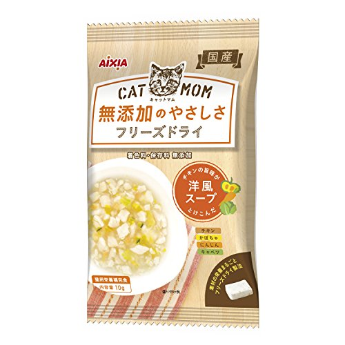 CATMOM 無添加のやさしさフリーズドライ洋風スープ  10g