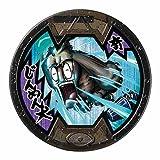 妖怪ウォッチ 妖怪メダルバスターズVol.2 (ガシャポン) [7.じんめん犬 ※QRコード未使用](単品)