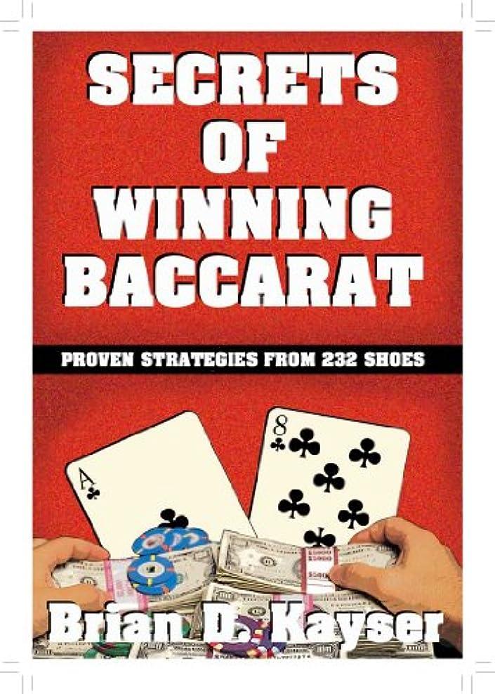 ゴミ箱を空にするモスにやにやSecrets of Winning Baccarat (English Edition)