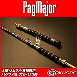 パグマイヨ (PagMajor) 大鯛・大ヒラメ 青物兼用 総糸巻 PagMajor270-120号 (290008) ゴクスぺ