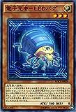 Amazon.co.jp遊戯王 電子光虫-LED(レディ)バグ マキシマム・クライシス(MACR) シングルカード