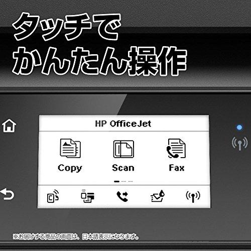 HP プリンター インクジェット 複合機 Officejet 4650 F1H96A#ABJ