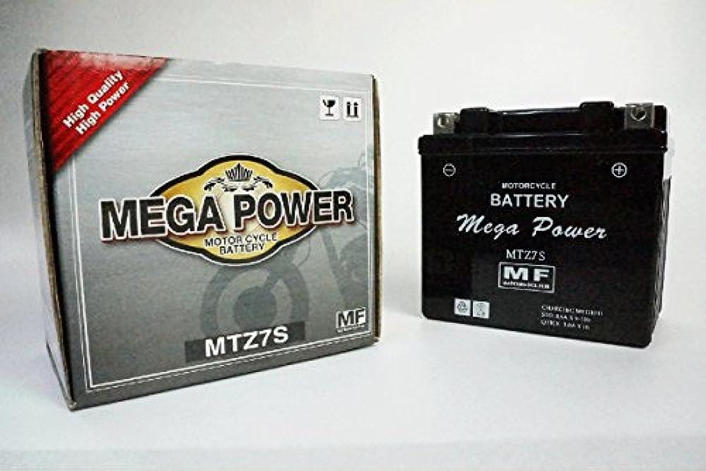 泣いているトランペット要求バイク バッテリー MTZ7S 一年保証 メンテナンスフリー ( YTZ7S / GTZ5L-BS / FTZ7S) 互換品