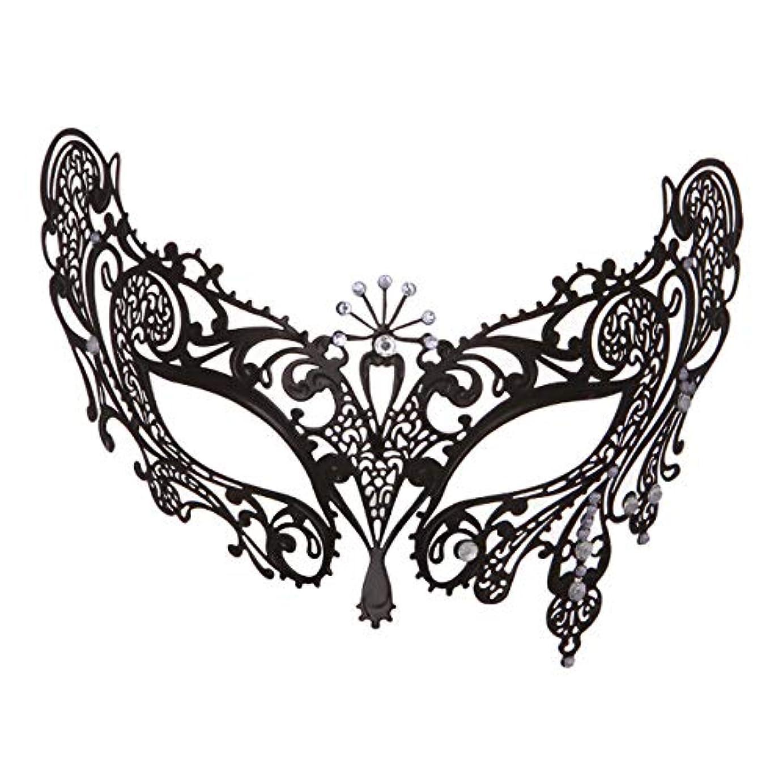 スリチンモイ許可絞るレディマスクメタルダイヤモンドパーティーパフォーマンス仮装ハロウィーンアイマスク