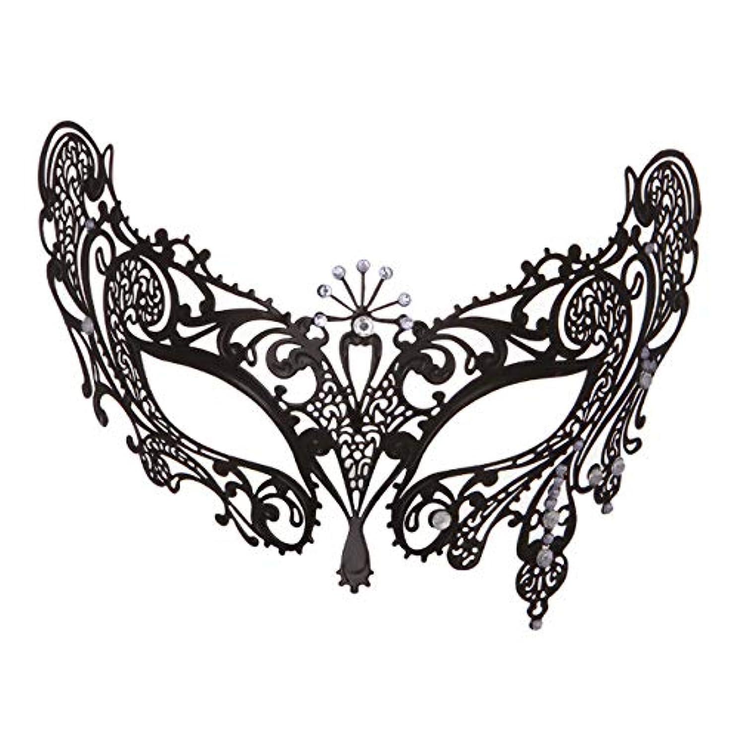 女の子嘆く名門レディマスクメタルダイヤモンドパーティーパフォーマンス仮装ハロウィーンアイマスク