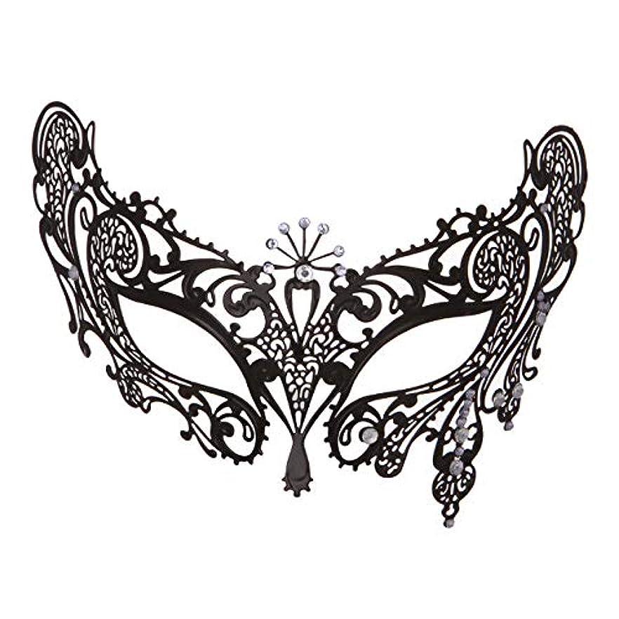 不信ボリューム二年生レディマスクメタルダイヤモンドパーティーパフォーマンス仮装ハロウィーンアイマスク