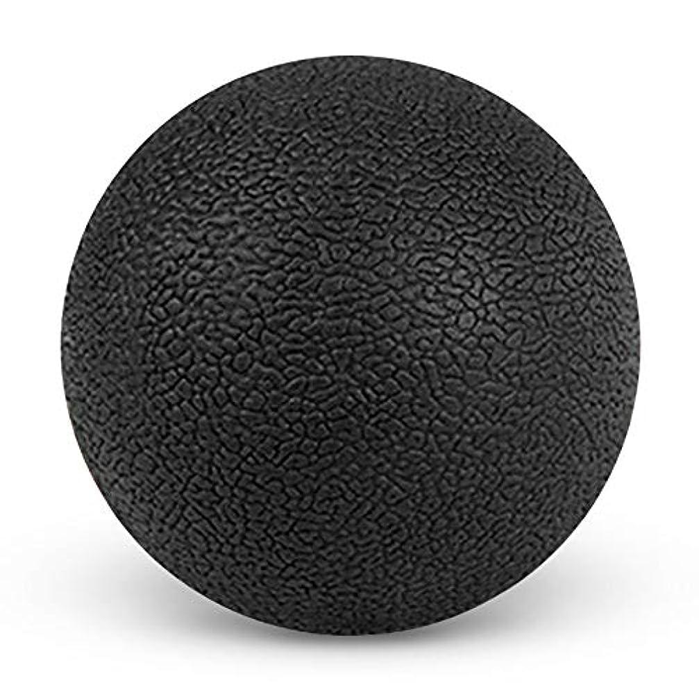 原子記憶物理学者トリガーポイント、6.5cmのトレーニングフィットネスネックショルダーバックフットセルフマッサージ用のマッサージボール筋膜ボール