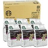 (粉まとめ買い)スターバックス「Starbucks(R)」 カフェ ベロナ 中細挽きタイプ(140g)6袋セット(33188)