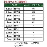 ヤマシタ(YAMASHITA) ゴムヨリトリ R/RS 1.5mm 20cm QGRRS1520 画像